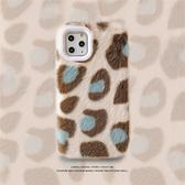 日韓毛絨豹紋iPhone11手機殼個性創意蘋果11Promax/8plus/7plus/XR/手機殼女
