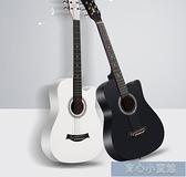 吉他 38寸民謠吉他初學者男女學生練習木吉它學生入門新手演奏jita樂器YYJ 育心館