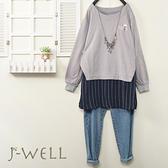 J-WELL 拼接假兩件長袖上衣牛仔褲二件組(組合A595 8J1318灰+8J1526藍)