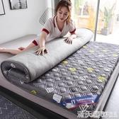 乳膠床墊軟墊家用1.5m1.8m租房專用床褥海綿加厚單人學生宿舍褥子 小城驛站