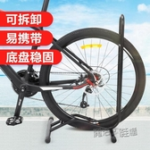 山地公路自行車支架子支撐腳架停車架腳撐子單車站架立式展示室內 ATF 萬聖節