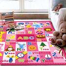 【范登伯格】卡哇伊兒童學習小地毯-ABC...