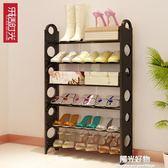 鞋架家用省空間經濟型不銹鋼多功能自由組裝鐵藝創意多層架子igo全館9折