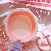 可摺疊洗臉盆可愛少女學生宿舍用便攜式伸縮塑料盆子家用小號洗腳 聖誕節全館免運