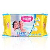 奈森克林 成人護柔濕巾 80抽 加厚型 ◆86小舖 ◆ 濕紙巾
