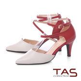 TAS 蜥蜴紋拼接曲線繫帶側空尖頭高跟鞋-迷人白