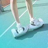 流行街區電動平衡車雙輪智能兩輪漂移扭扭車兒童成年人小孩行車平LVV5731【雅居屋】TW