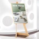 木質展架kt板展示架定制海報制作廣告牌架子立式落地式展板支架 QM 依凡卡時尚