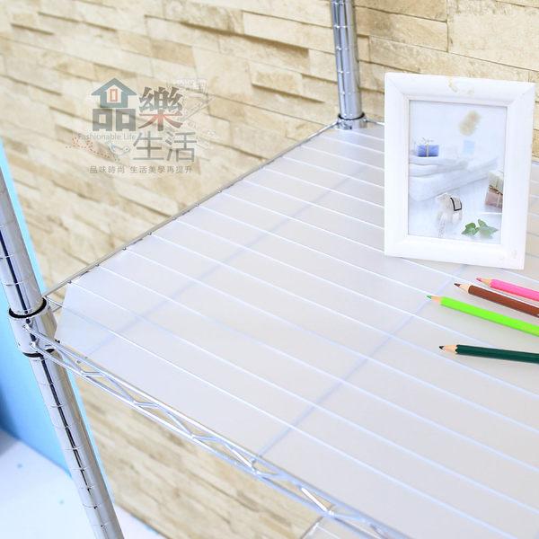 【品樂生活】層架專用PP板45X60CM-透明白1入/層架配件/防掉板/鞋架/行李箱架/衛生紙架/鞋櫃