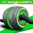 回彈健腹輪 鍛煉腹部推輪運動 滑輪收腹滾輪健身器材家用男腹肌輪