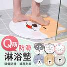 【G4201】《浴室防滑!不怕摔倒》浴室防滑淋浴墊 浴室止滑墊 吸盤腳踏墊 浴室地墊 止滑地墊