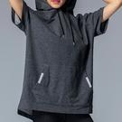 街頭風格短袖連帽上衣TA751-男女適穿(商品不含配件)-百貨專櫃品牌 TOUCH AERO 瑜珈服有氧服韻律服