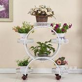 花架歐式鐵藝多層可移動推拉花架帶輪落地式花盆架客廳花架子陽台xw