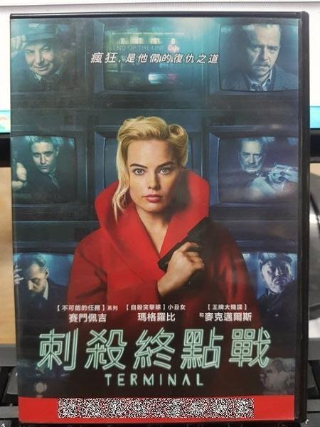 挖寶二手片-0B05-295-正版DVD-電影【刺殺終點戰】-瑪格羅比 賽門佩格 麥克邁爾斯 麥斯艾朗(直購價)