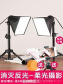 LED柔光燈珠寶文玩攝影燈桌面拍照常亮臺燈 小型攝影棚補光燈YTL 皇者榮耀