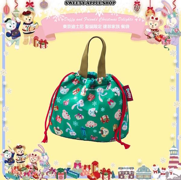 (現貨&樂園實拍) 東京迪士尼 聖誕 Duffy and Friends' Christmas Delights 達菲家族 束口餐袋/便當袋
