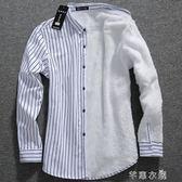 男士保暖襯衫男長袖加絨加厚襯衣服冬季韓版修身青年加棉打底寸衫 千惠衣屋