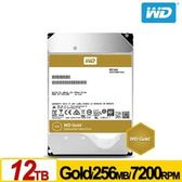 【綠蔭-免運】WD121KRYZ 金標 12TB 3.5吋企業級硬碟
