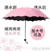 晴雨傘女折疊兩用遮陽太陽傘大號防曬防紫外線禮品廣告傘『新佰數位屋』