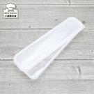 餐具收納盒筷盒(白透色)長型置物盒大尺寸餐具盒-大廚師百貨