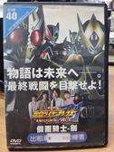 影音專賣店-B06-010-正版DVD*日片【假面騎士-劍】-引爆銀幕史上最後的戰役