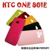 MERCURY 801E M7 NEWONE 手機殼水星保護套果凍套矽膠套 貨韓國正品~采