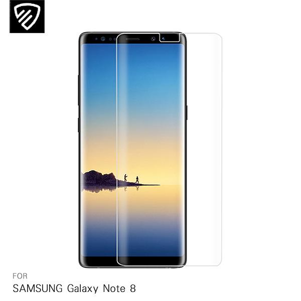 光學盾 SAMSUNG Galaxy Note 8 UV 光學全膠鋼化膜 (滿邊)(含燈) 滿版 全膠 鋼化膜 保護貼