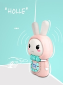 早教機兒童兔子嬰兒早教機嬰幼兒童早教唱歌講故事故事機音樂玩具0-3歲 琉璃美衣