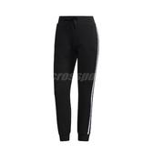 adidas 長褲 Must Haves 3 Stripes Pants 黑 白 女款 運動 訓練 【PUMP306】 FM9309