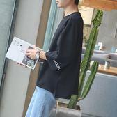 夏季七分八分袖T恤男士韓版寬鬆中長袖蝙蝠衫青少年六分袖短袖潮【販衣小築】