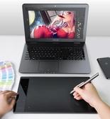 數位板手繪板電腦繪畫板可連手機繪圖板手寫板寫字輸入板