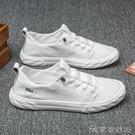 帆布鞋 一腳蹬夏季男鞋帆布潮鞋百搭透氣板鞋小白休閒冰絲夏天 【618特惠】