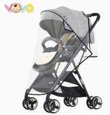 VOVO嬰兒推車防風雨罩通用透明擋風全罩兒童寶寶傘車雨衣推車配件