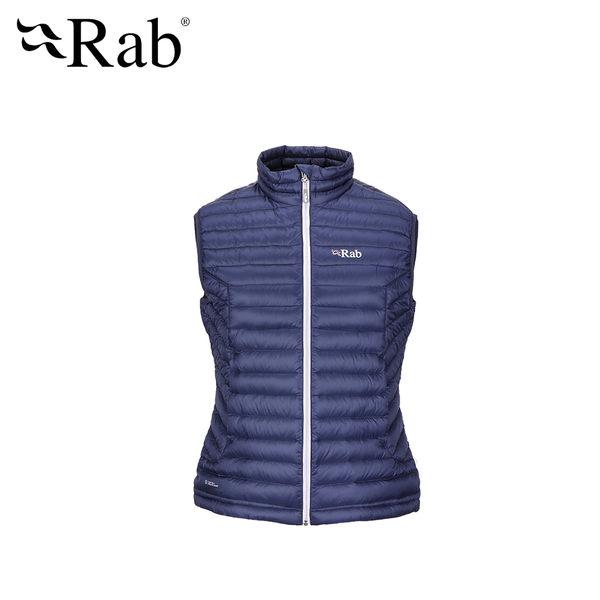 [抗水羽絨]英國RAB Microlight Vest羽絨背心 女款 暮藍 #QDA58