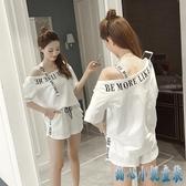 2020夏季新款時尚套裝女韓版寬鬆休閒露肩上衣闊腿短褲兩件套 KP1109【甜心小妮童裝】