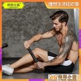 齒輪按摩棒小腿健身肌肉放松按摩器減肥搟腿棒滾輪瑜伽按摩棒 交換禮物