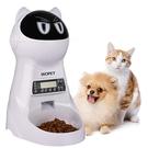 WOpet【日本代購】自動寵物餵食器 中小型貓犬用 定時器 可錄音 連續15天自動餵食3.5L