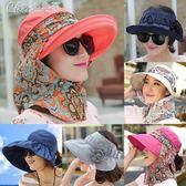 沙灘帽 遮陽帽女夏季可折疊防曬帽子防紫外線女士空頂帽沙灘太陽帽「Chic七色堇」