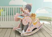 搖搖馬嬰兒搖搖車兩用小木馬帶音樂塑料兒童玩具搖椅寶寶周歲禮物   汪喵百貨