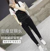 春秋新款韓版寬鬆黑色牛仔背帶褲女可愛九分學生顯瘦連體長褲提拉米蘇