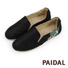 Paidal 自然叢林休閒鞋樂福鞋懶人鞋