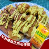 蜂蜜黃芥末沙拉醬 憶霖元氣一番系列 500克X1包【歐必買】