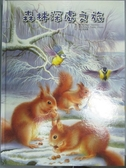 【書寶二手書T2/兒童文學_XFT】森林深處之旅_Pascaie Vedere d Auria原著_張晉霖改寫,