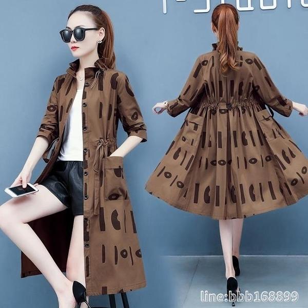 风衣外套 春秋裝新款薄款女風衣洋氣韓版寬鬆氣質顯瘦印花中長款外套潮 星河光年