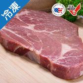 美國CHOICE等級巨無霸牛排1包(17OZ/包)【愛買冷凍】