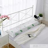 ins送枕套雙人枕頭長款枕芯1.2m可愛一對情侶一體成人  母親節特惠 YTL