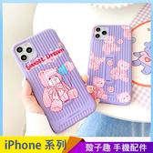 蝴蝶結小熊 iPhone SE XS Max XR i7 i8 plus 手機殼 紫色玩偶熊 收納式支架 全包邊防摔殼 TPU軟殼