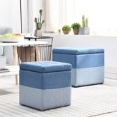 儲物凳矮凳實木凳子換鞋凳客廳沙發凳簡約時尚收納凳創意凳子矮墩   蘑菇街小屋   ATF