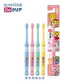 三詩達巧虎幼兒牙刷(0-2歲)X6(顏色隨機出貨)