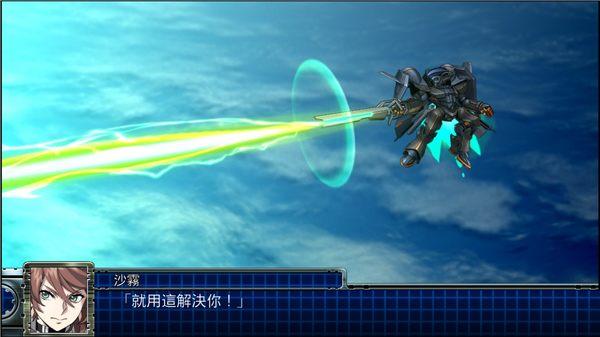PS4-超機器人大戰T 中文版 PLAY-小無電玩